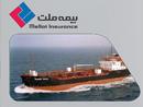 اعلام آمادگی بیمه ملت برای جبران خسارت حادثه نفتکش ایرانی