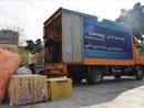 بستههای گرم بیمهملت برای روزهای سرد هموطنان زلزلهزده